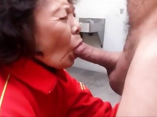 Mature Granny HD